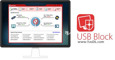 دانلود Newsoftwares USB Block 1.7.0 - نرم افزار جلوگیری از کارکرد حافظه های USB