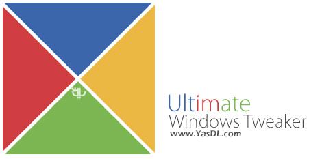 دانلود Ultimate Windows Tweaker 4.2.3 - تنظیمات پیشرفته ویندوز