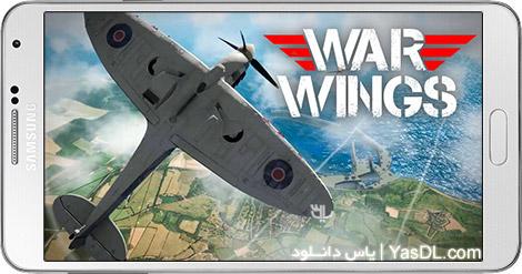 دانلود بازی War Wings 1.103.56 - نبرد هواپیماهای جنگی برای اندروید + دیتا