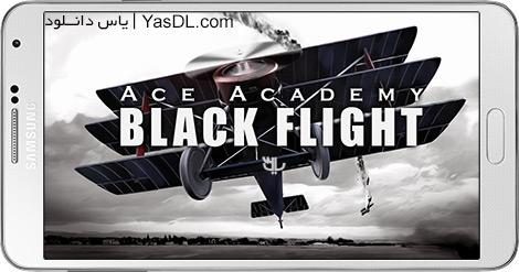 دانلود بازی Ace Academy Black Flight 1.2.13 - پرواز سیاه برای اندروید + دیتا