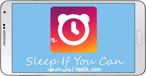 دانلود Alarmy (Sleep If U Can) – Pro 23.5 - ساعت زنگدار حرفه ای برای اندروید