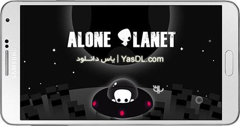 دانلود بازی Alone Planet 1.0.4104 - سیاره تنها برای اندروید