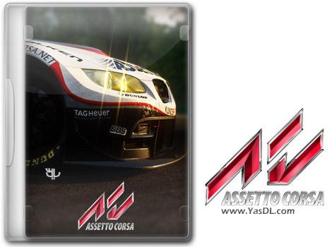 دانلود بازی Assetto Corsa Ready to Race برای PC