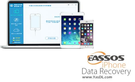 دانلود EASSOS iPhone Data Recovery 1.0.0.946 - بازیابی اطلاعات آیفون
