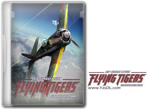 دانلود بازی Flying Tigers Shadows Over China برای PC