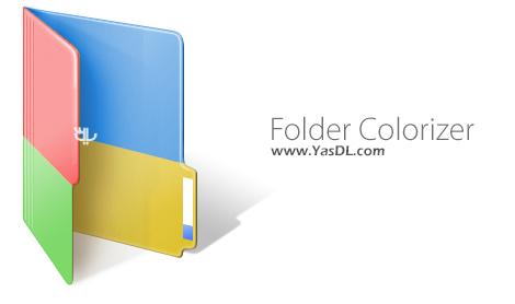 دانلود Folder Colorizer 1.4.6 - نرم افزار تغییر رنگ فولدرها در ویندوز