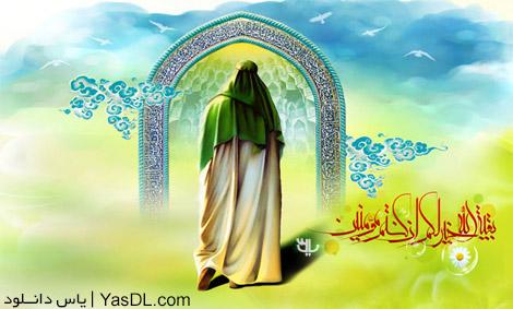 دانلود گنجینه نجوا با امام زمان (عج) به مناسبت نیمه شعبان 96 - حاج میثم مطیعی