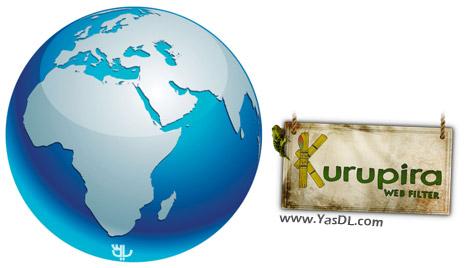دانلود Kurupira Web Filter 1.2.97 - نرم افزار کنترل دسترسی به اینترنت