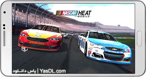 دانلود بازی NASCAR Heat Mobile 1.1.4 - اتومبیل رانی ناسکار برای اندروید + دیتا + پول بی نهایت