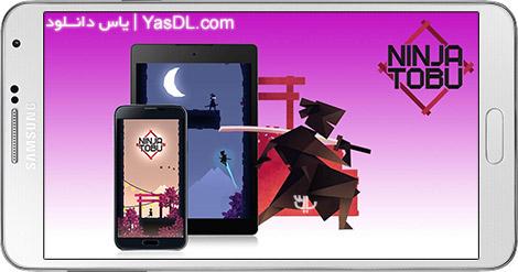 دانلود بازی Ninja Tobu 1.3.2 - پرش نینجا برای اندروید