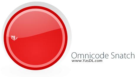 دانلود Omnicode Snatch 1.0 + Portable - فیلمبرداری از محیط ویندوز