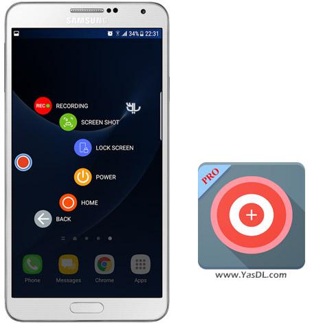 دانلود Smart Touch (Pro - No Ads) 2.2.2 - مجموعه ابزار لمسی برای اندروید