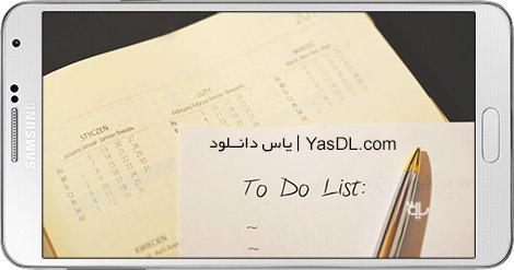 دانلود Tasks To Do : To-Do List 3.7.1 - نرم افزار یادآور کارها برای اندروید