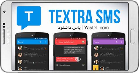 دانلود Textra SMS v4.35 Build 43592 PRO - نرم افزار مدیریت پیامک ها برای اندروید