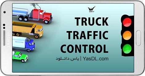 دانلود بازی Truck Traffic Control 2.5 - کنترل ترافیک کامیون ها برای اندروید
