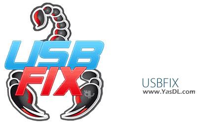 دانلود USBFix نرم افزار ویروس کش و محافظ فلش USB