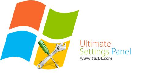 دانلود Ultimate Settings Panel 5.7.1 + Portable - دسترسی سریع به تنظیمات ویندوز