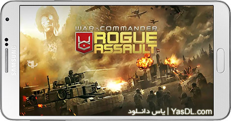 <strong>دانلود</strong> <strong>بازی</strong> War Commander Rogue Assault 2.15.1 - <strong>فرمانده</strong> جنگ: <strong>حمله</strong> <strong>سرکش</strong> <strong>برای</strong> <strong>اندروید</strong>