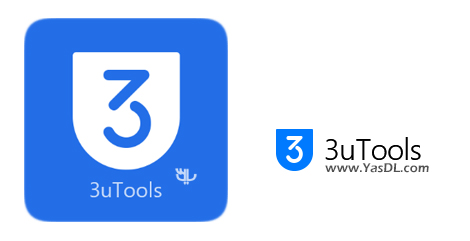 دانلود 3uTools نرم افزار فلش، جیلبریک و مدیریت گوشی های آیفون و آیپد