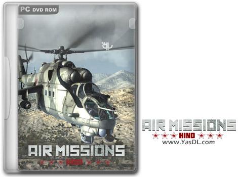 دانلود بازی Air Missions HIND برای PC