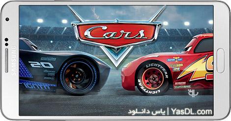 دانلود Cars Lightning League 1.01 - بازی ماشین ها از کمپانی دیزنی برای اندروید + پول بی نهایت