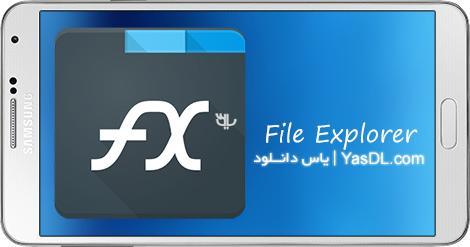 دانلود File Explorer 5.1.4.1 Plus/Root - فایل اکسپلورر قدرتمند برای اندروید
