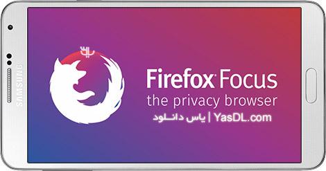 دانلود Firefox Focus The Privacy Browser 1.0 - مرورگر ایمن فایرفاکس برای اندروید