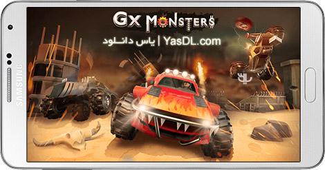 دانلود بازی GX Monsters 1.0.13 - مسابقات اتومبیل های غول پیکر برای اندروید