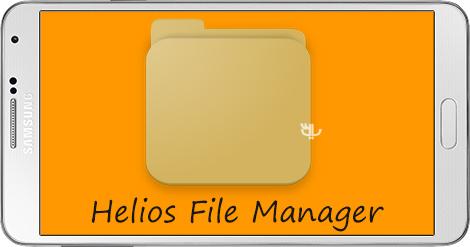 دانلود Helios File Manager 2.1.2 - نرم افزار فایل منیجر قدرتمند برای اندروید