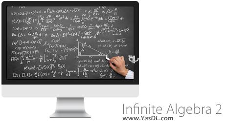 دانلود Infinite Algebra 2 2.17.00 + Portable - نرم افزار طراحی سوالات ریاضی