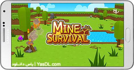 دانلود بازی Mine Survival 1.3.5 - بقا در معدن برای اندروید + پول بی نهایت