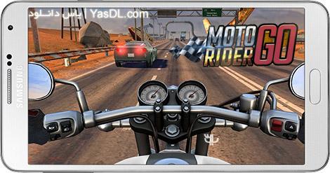 دانلود بازی Moto Rider GO Highway Traffic 1.06 - موتورسواری در ترافیک برای اندروید