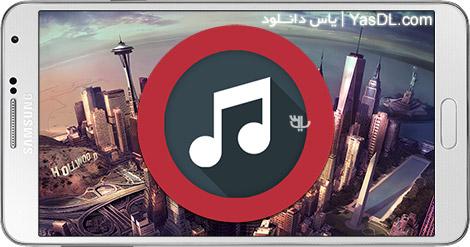 دانلود Pi Music Player 2.4.7 [Unlocked] - موزیک پلیر زیبا و هوشمند برای اندروید
