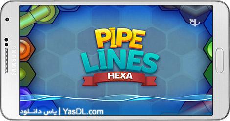 دانلود بازی Pipe Lines Hexa 2.4.6 - خطوط لوله برای اندروید + پول بی نهایت