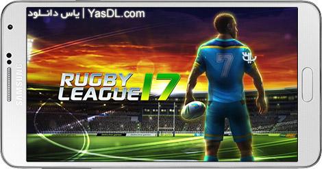 دانلود بازی Rugby League 17 1.1.0 - راگبی لیگ برای اندروید + دیتا