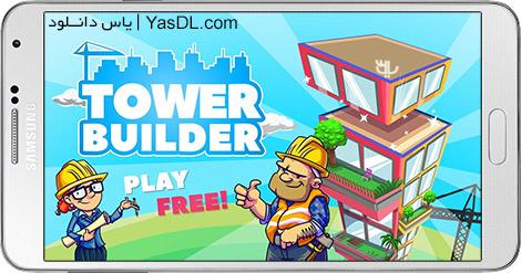 دانلود بازی Tower Builder 1.10062017.Go - برج سازی برای اندروید