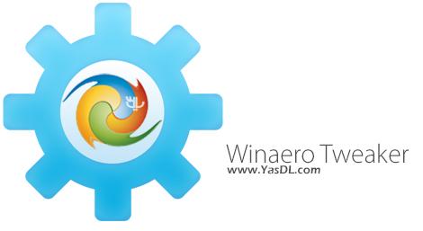 دانلود Winaero Tweaker 0.19.1 + Portable - مجموعه ابزار کاربردی برای ویندوز