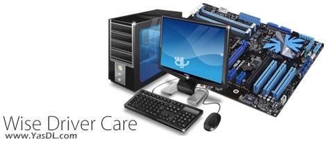 دانلود Wise Driver Care 1.0.614.1001b + Portable - نرم افزار مدیریت درایورهای سیستم