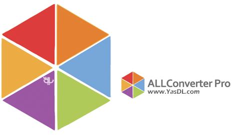 دانلود ALLConverter Pro 2.0 - نرم افزار تبدیل فرمت های صوتی و ویدیویی