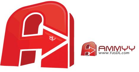 دانلود Ammyy Admin نرم افزار کنترل از راه دور کامپیوتر
