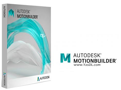 دانلود Autodesk MotionBuilder 2018 - نرم افزار انیمیشن سازی