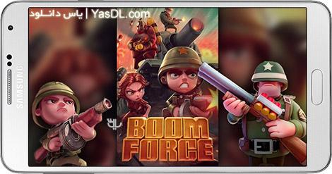 دانلود بازی Boom Force 1.14.1 - نبردهای آنلاین برای اندروید
