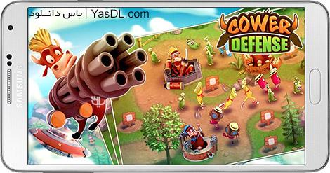 دانلود بازی Cower Defense 0.6 - دفاع گاوها برای اندروید + پول بی نهایت