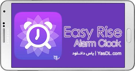 دانلود Easy Rise Alarm Clock PRO 2.0.8 - ساعت زنگ دار زیبا برای اندروید