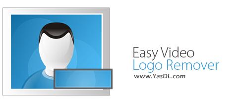 دانلود Easy Video Logo Remover 1.4.1 + Portable - حذف لوگو از فایل های ویدیویی