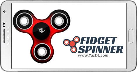 دانلود بازی Fidget Spinner 1.3 - شبیه ساز اسپینر برای اندروید