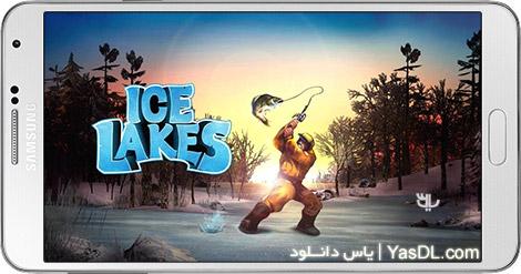 دانلود بازی Ice Lakes 1654 - ماهی گیری در دریاچه یخی برای اندروید + دیتا