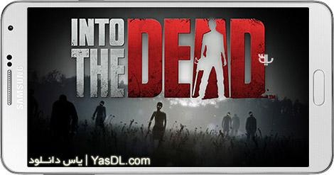 دانلود بازی Into the Dead 2.5 - به سوی مرگ برای اندروید + پول بی نهایت