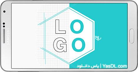 دانلود Logo Maker 1.07 - نرم افزار طراحی حرفه ای لوگو برای اندروید