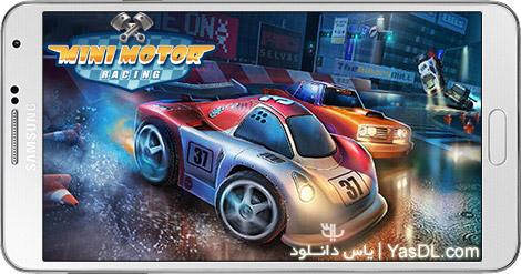 دانلود بازی Mini Motor Racing 2.0.1 - مسابقات ماشین های کوچک برای اندروید + دیتا + پول بی نهایت